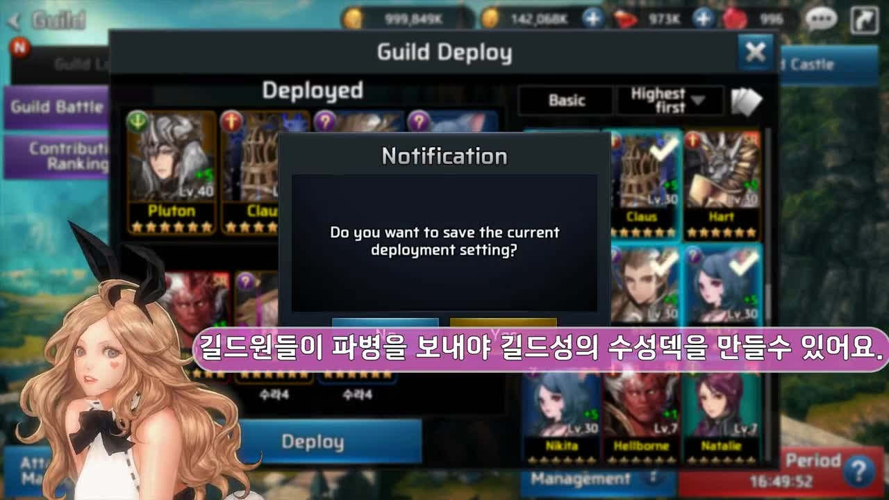 Ceres M: ★ GM Note - Guild Preview First Open! video cover image 1