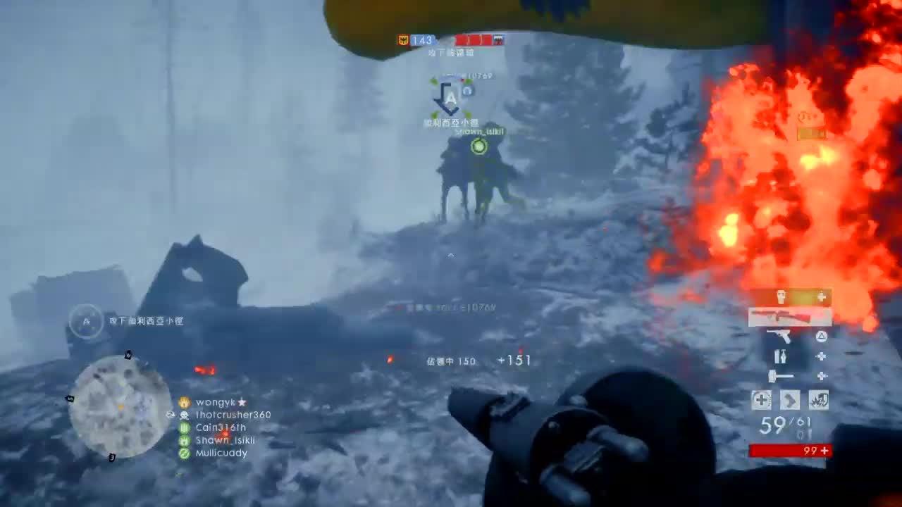 Battlefield: General - Lupkow pass offensive . Battlefield 1 video cover image 1