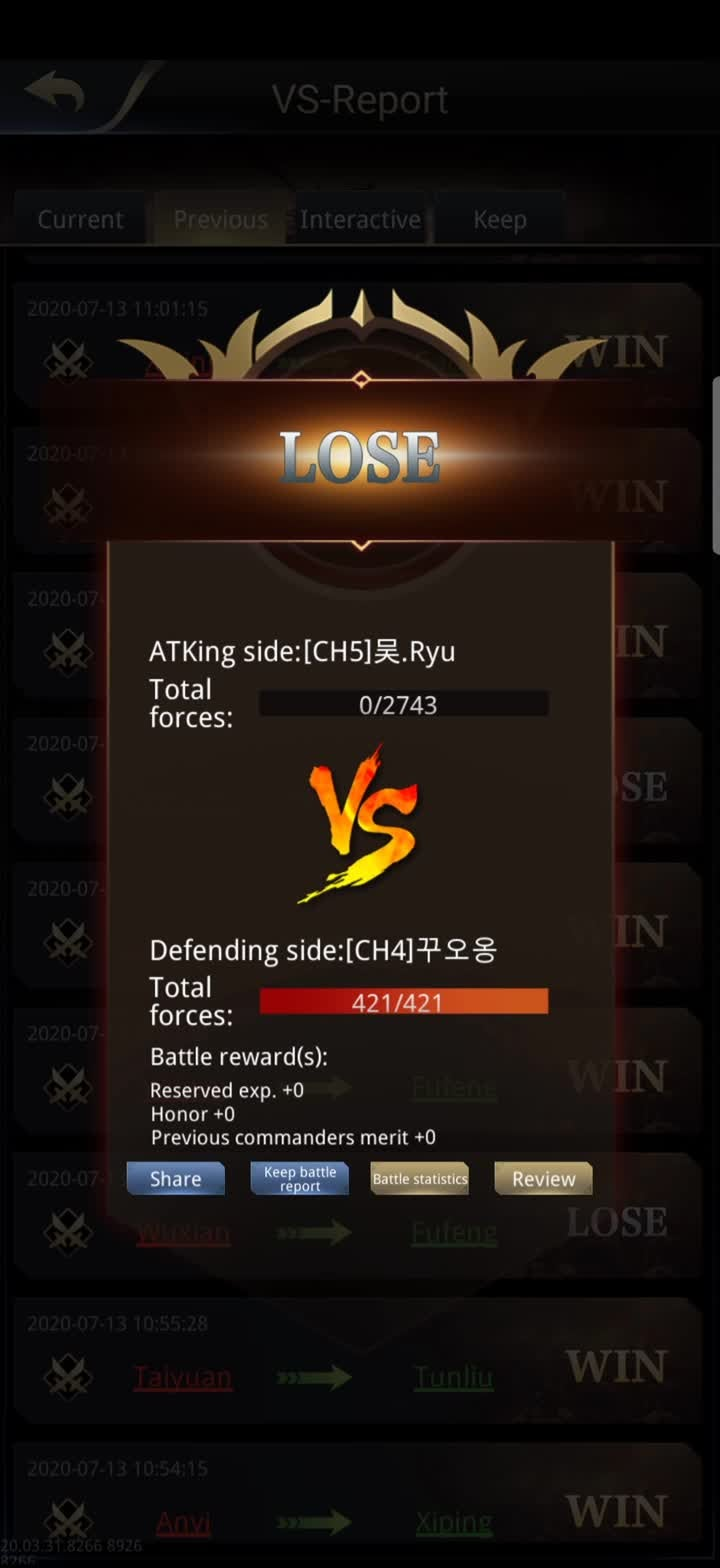 Three Kingdoms RESIZING: Free Board - Troops suddenly lose issue video cover image 1