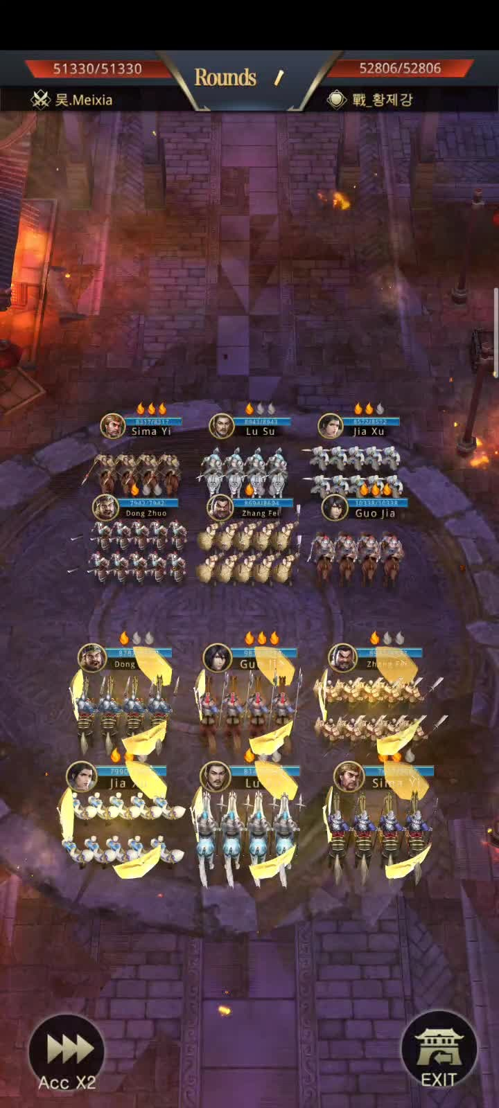 Three Kingdoms RESIZING: Q&A - Arena video cover image 1