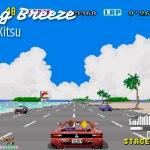 Passing Breeze '86