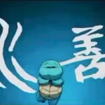 The last air bender but with pokemon
