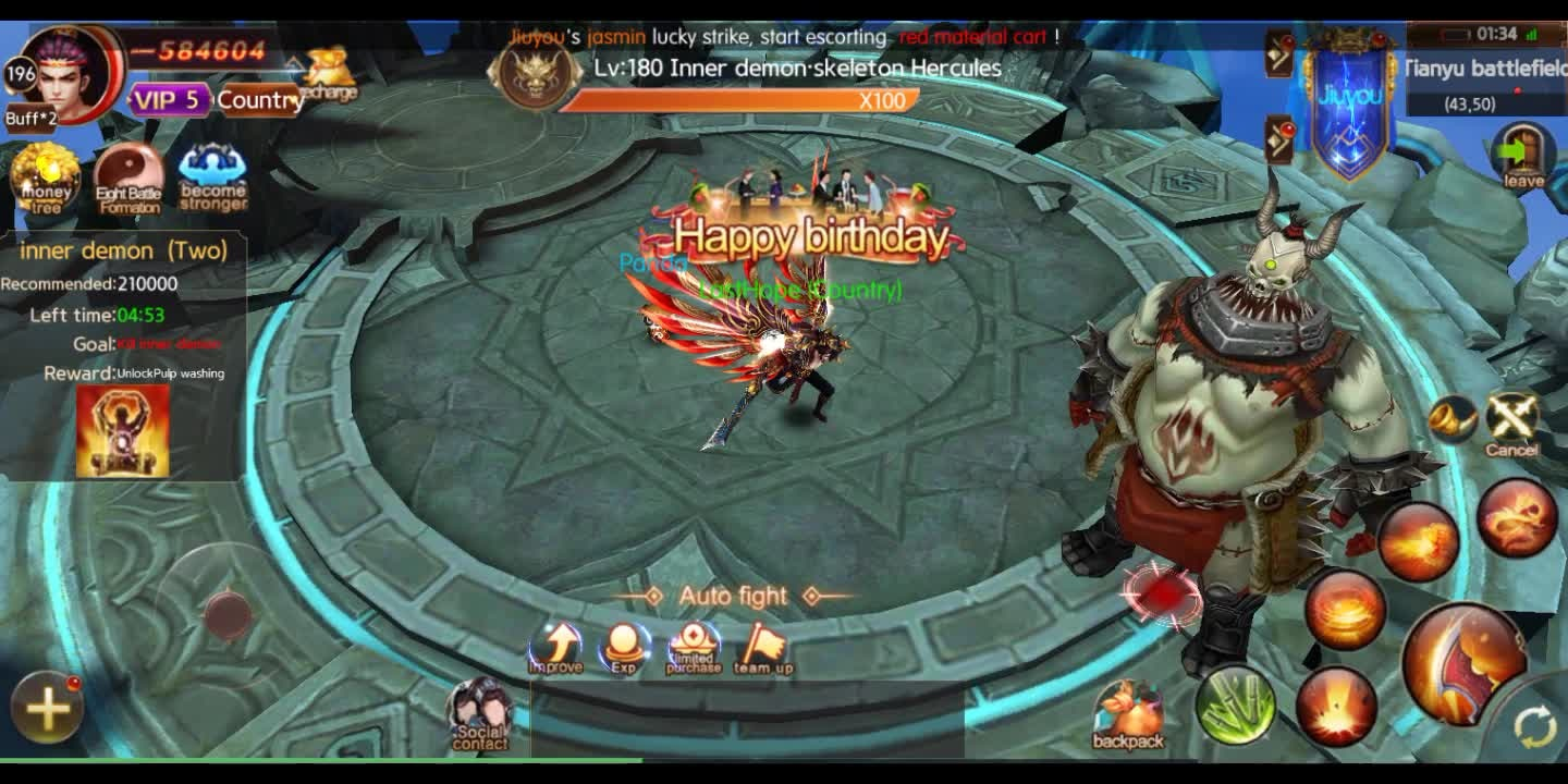 ATK CHALLENGER: Video Promotion - Server:283 Name:LastHope video cover image 0